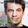 illummi 100% Pure Moroccan Argan Oil for him.