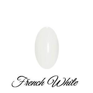 illummi one Step Gel Polish-French White